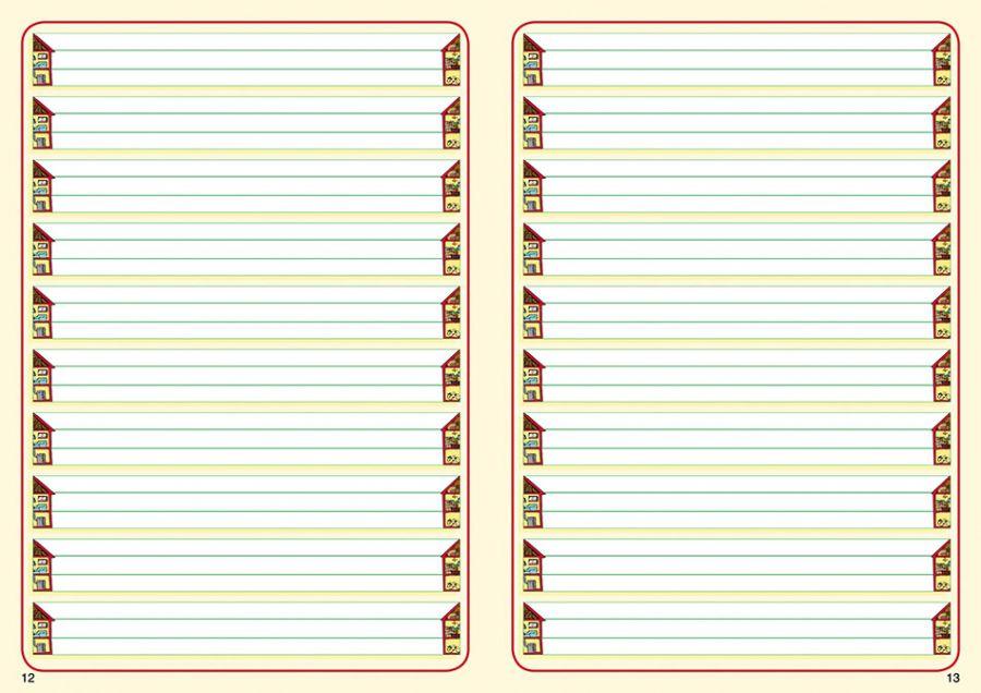 mit elbi schreiben lernen klasse 1 hochformat sch246nschreib